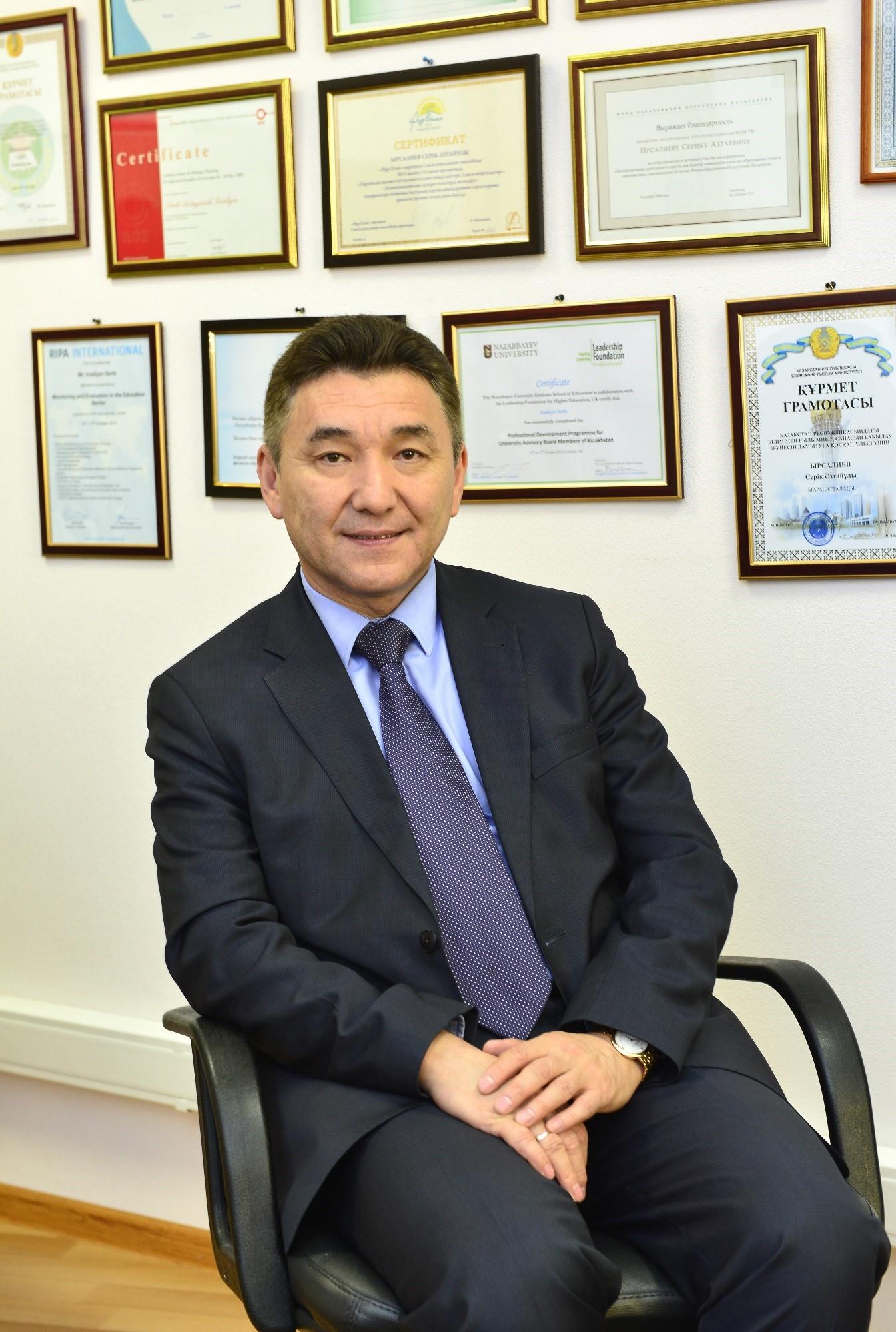 Международный университет Астана. История создания нового университета. Миссия и стратегия.